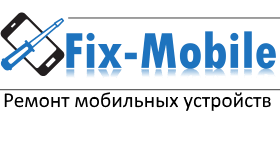 Fix-Mobile.by